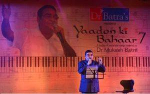 12 Dr. Mukesh Batra at 7th Edition of Yaadon Ki Bahaar