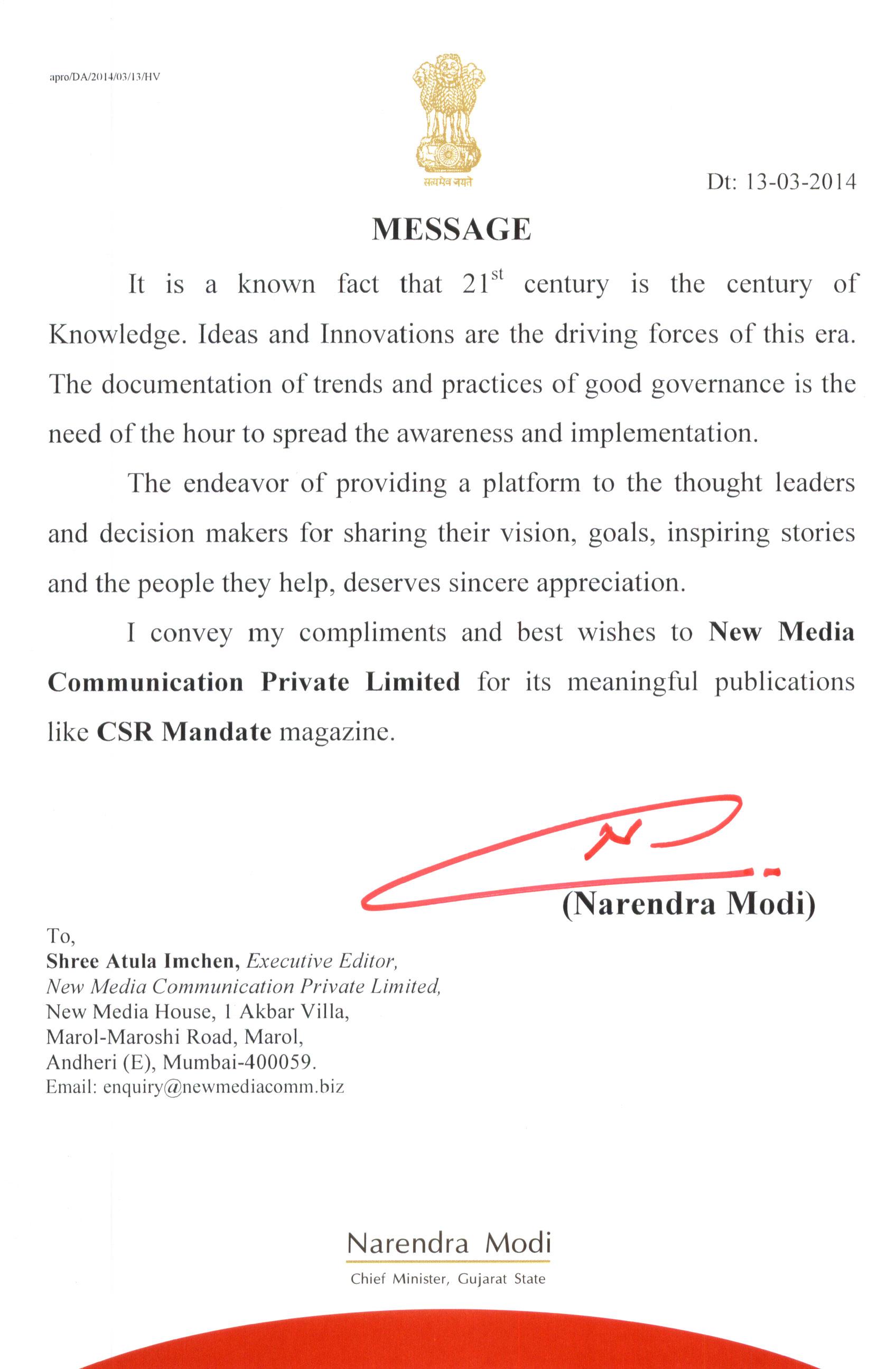mr-narendra-modis-letter